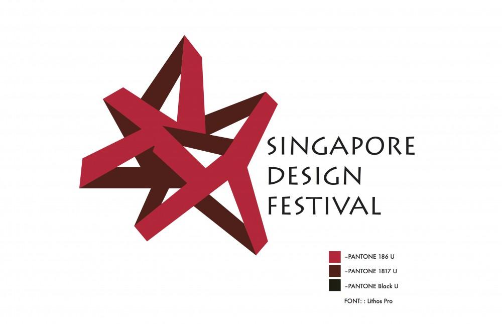 logo (dragged)